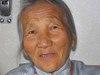 mongolska žena Mongolsko