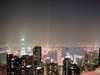 nocny HK Hong Kong